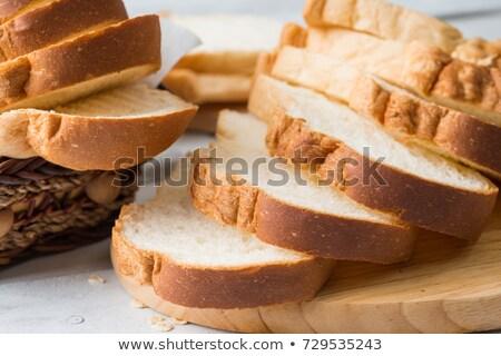 新鮮な 自家製 白パン 1 白 ストックフォト © luissantos84