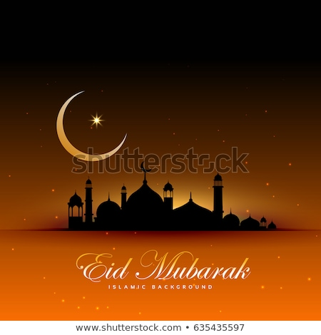 awesome eid mubarak mosque and crescent moon Stock photo © SArts
