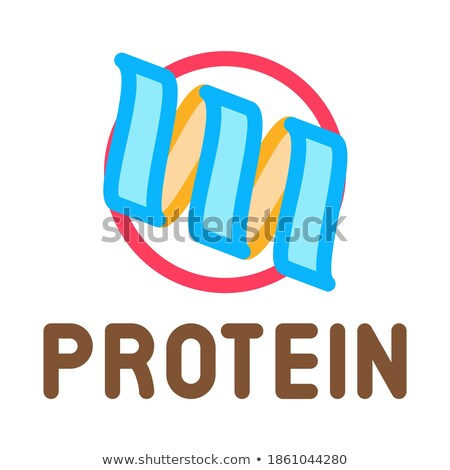 need for protein icon vector outline illustration Stock photo © pikepicture