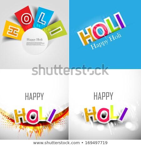 Stockfoto: Vector · stijlvol · mooie · festival · tekst · kleurrijk