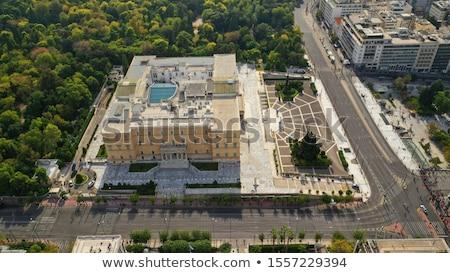 Atenas em pé guarda parlamento cidade pistola Foto stock © igabriela