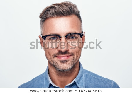 Handsome smiling man approaching the camera Stock photo © juniart
