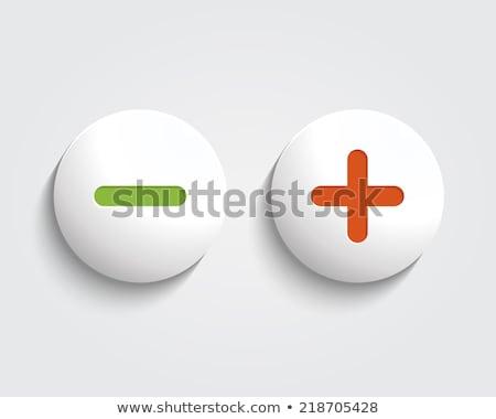 Minus teken groene vector icon ontwerp Stockfoto © rizwanali3d