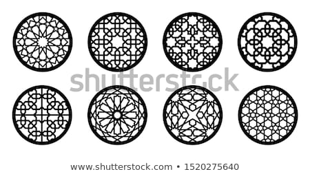 Orientalisch Vektor Ornament Elemente traditionellen Stock foto © balasoiu