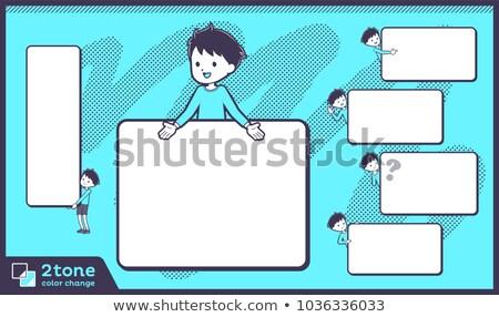 Kék ruházat 14 család doboz Stock fotó © toyotoyo