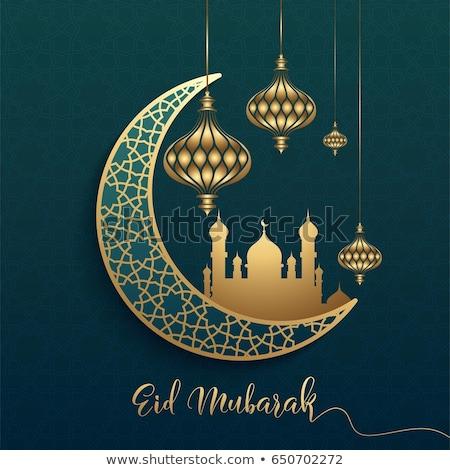 eid mubarak festival banner with hanging lanterns Stock photo © SArts