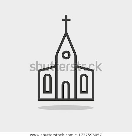 three church icons Stock photo © mayboro1964