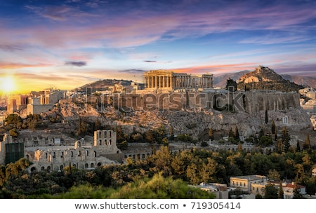 Foto stock: Cênico · ver · Atenas · Grécia · antigo · céu