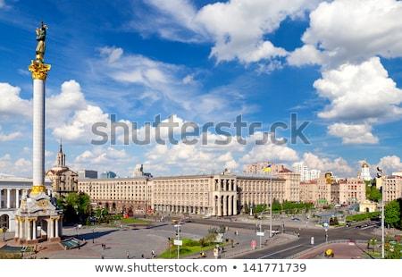 Maidan Nezalezhnosti Square. Kiev, Ukraine Stock photo © joyr