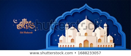 ramadan festival greeting with mosque shapes stock photo © sarts