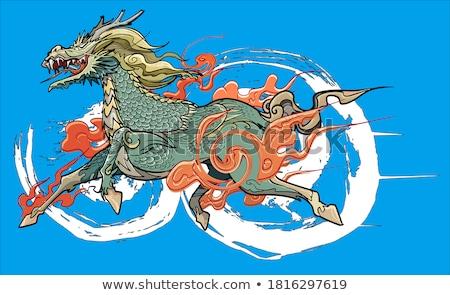 Qilin Stock photo © craig