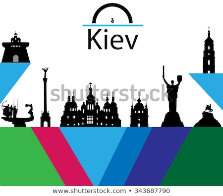bogdan hmelnitskiy monument in kiev stock photo © alenmax