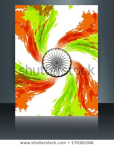 Indio bandera presentación plantilla grunge remolino Foto stock © bharat