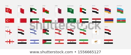 Turquia Bahrein bandeiras quebra-cabeça isolado branco Foto stock © Istanbul2009