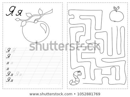 alfabeto · letra · c · menina · crianças · estudante · arte - foto stock © izakowski