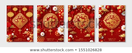 Background template with red lanterns and chinese patterns Stock photo © bluering