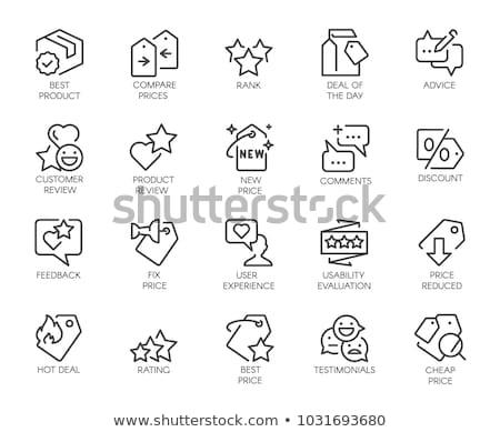 promotie · advertentie · winkel · sticker · vector - stockfoto © rastudio