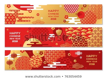 Set of Horizontal Banners about japan Stock photo © netkov1
