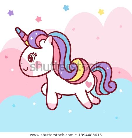Doodle animal for pony Stock photo © colematt
