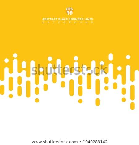 黄色 白 ハーフトーン パターン 抽象的な 背景 ストックフォト © SArts