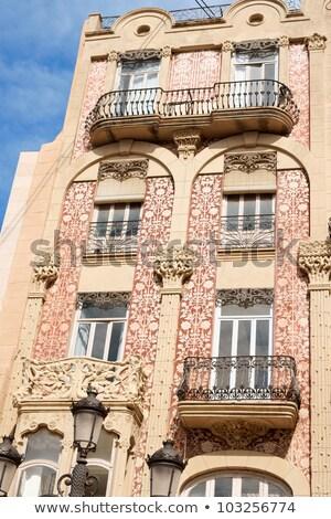 Casa del Punt de Gantxo in Valencia Stock photo © aladin66
