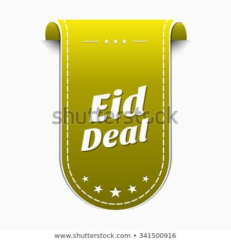 eid deal yellow vector icon design stock photo © rizwanali3d