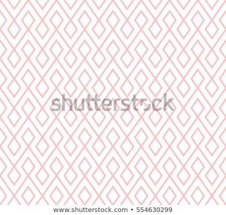 Pastel vintage vetor sem costura ziguezague linha Foto stock © blumer1979