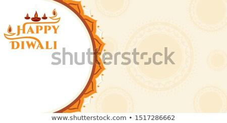 happy diwali festival offer decorative orange banner stock photo © sarts