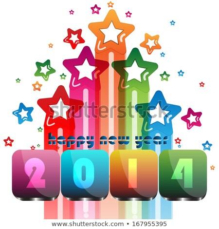 Ano novo brilhante 2014 brilhante colorido cartão Foto stock © bharat