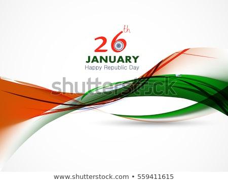 インド フラグ スタイリッシュ テクスチャ 波 抽象的な ストックフォト © bharat