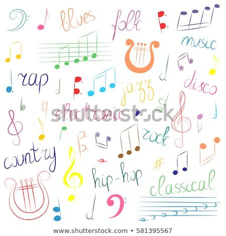 Notes de musique vecteur illustration isolé blanche sonores Photo stock © Mr_Vector
