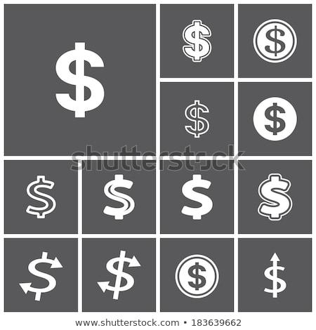 Dollar Sign Vector Button Icon Stock photo © rizwanali3d