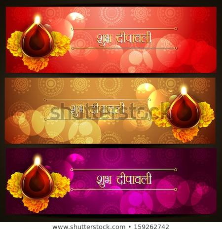 Set Of Beautiful Diwali Banners With Diya And Paisley Decoration Stockfoto © PinnacleAnimates