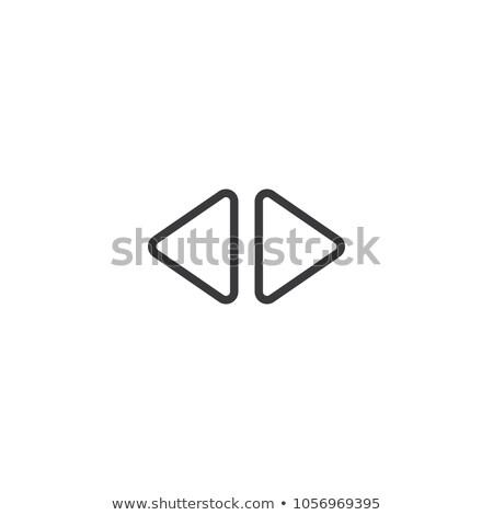 Oldal nyíl ikon izolált tökéletes pixel Stock fotó © taufik_al_amin
