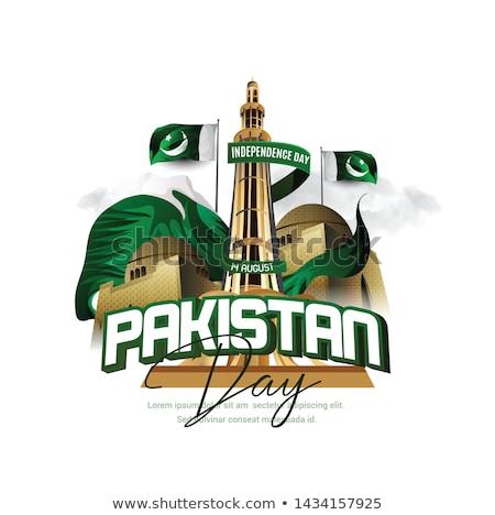 Pakisztán · térkép · zászló · terv · világ · hold - stock fotó © saqibstudio