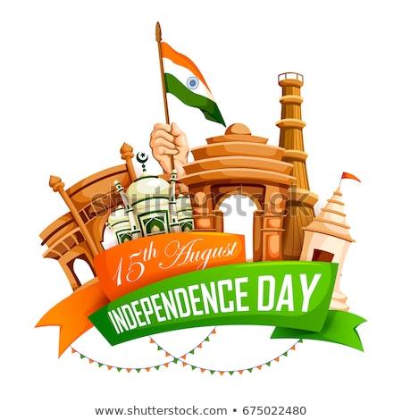 有名な · インド · インド · 幸せ · 日 · 8月 - ストックフォト © stockshoppe