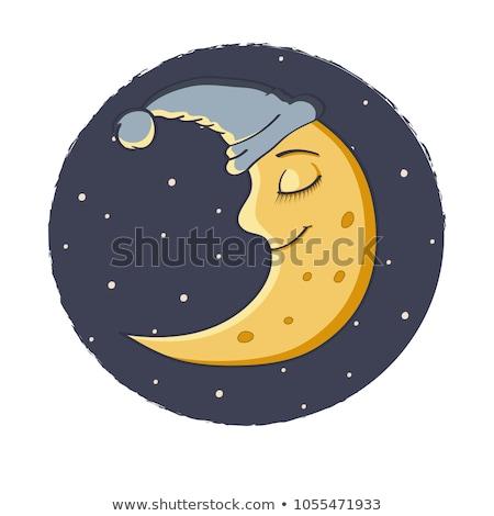 Happy Cartoon Moon Stock photo © cthoman