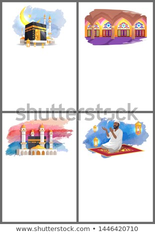 Eid Al Adha Great Religious Holiday Web Banners Stock photo © robuart