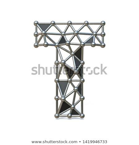 Tel düşük siyah Metal Stok fotoğraf © djmilic