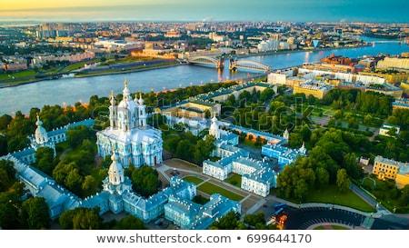 Rusia · vista · río · puesta · de · sol · ciudad - foto stock © borisb17