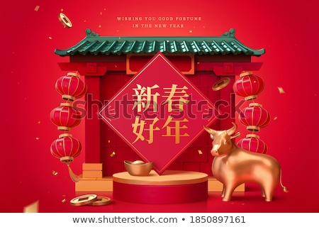 gouden · liefde · chinese · karakter · geïsoleerd · witte - stockfoto © kawing921