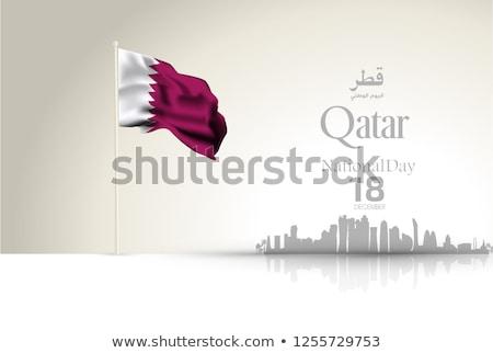 Katar bayrak yalıtılmış beyaz üç boyutlu vermek Stok fotoğraf © daboost