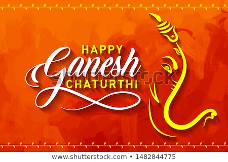happy ganesh chaturthi watercolor greeting background design Stock photo © SArts