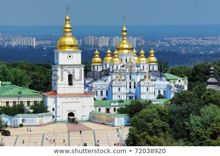 St. Michael monastery in Kiev, Ukraine Stock photo © AndreyKr