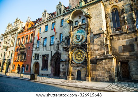 the prague astronomical clock stock photo © andreykr