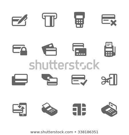 Biztonságos tranzakció ikon üzlet szürke gomb Stock fotó © WaD