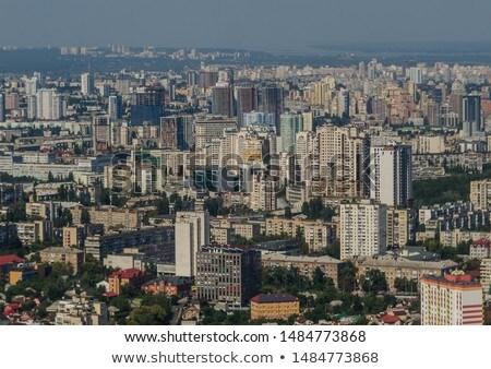 Centraal Oekraïne moderne oude historisch gebouwen Stockfoto © artjazz