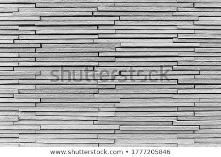 Seamlessly stonework background. Stock photo © Leonardi