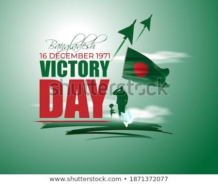 шаре флаг Бангладеш счастливым путешествия Сток-фото © vepar5