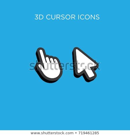 Kurzor 3D ikon szürke Stock fotó © mizar_21984